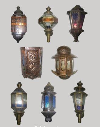 Islamic Art & Architecture Retail I-NAI Venture Holdings