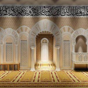mihrab (2)