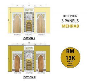 Mehrab 3 Panels I-NAI Venture Holdings