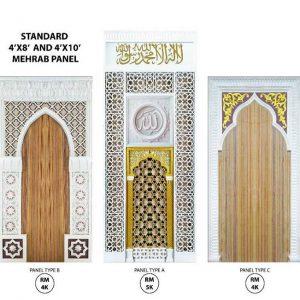 Mihrab Package 1 Panel