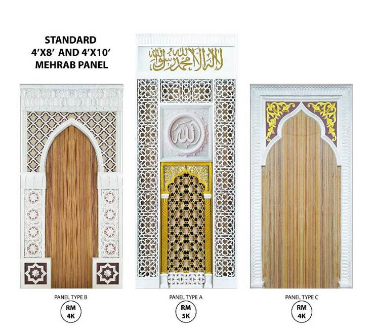 Mihrab Package 1 Panel