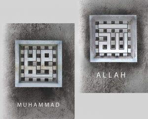 Allah - Muhammad Kufi I-NAI Venture Holdings