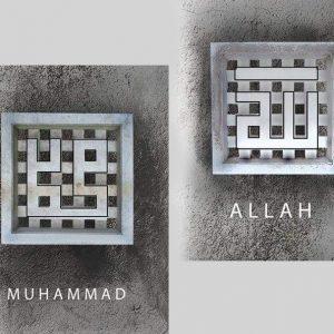 Mosque Adoption Program I-NAI Venture Holdings