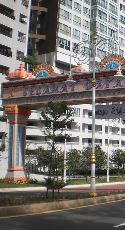 Little India Brickfield I-NAI Venture Holdings