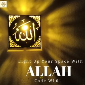 LIGHT UP YOUR SPACE with ALLAH I-NAI Venture Holdings