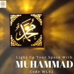 LIGHT UP YOUR SPACE with MUHAMMAD I-NAI Venture Holdings