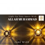 LIGHT UP YOUR SPACE with ALLAH MUHAMMAD I-NAI Venture Holdings